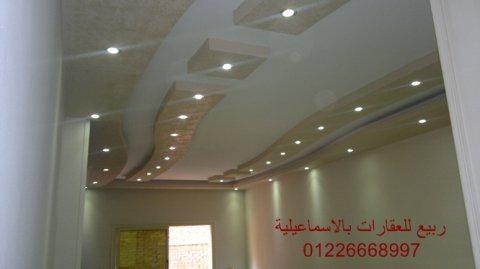 عقارات الاسماعيلية شقق للايجار مكتب ربيـــع للعقارات 01226668997