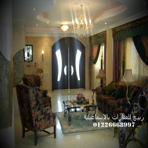 شقق للايجار مفروش فى الاسماعيلية Hotels Ismailia و شاليهات فنادق