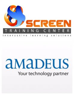 كورس وتدريب على نظام أماديوس