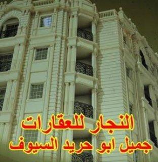 برج السريا بجميل ابو حريد سيتى لايت كارفور