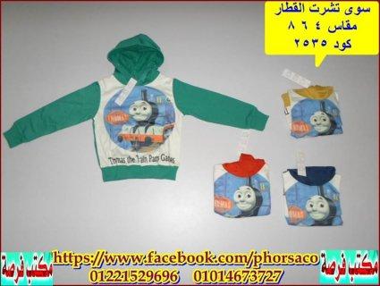مكتب ملابس اطفال ملابس بواقى تصدير ملابس شتاء 2015