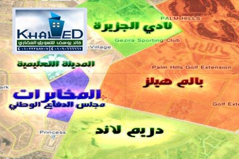 ارض للبيع 440 متر في المخابرات - اكتوبر - عقارات مصر