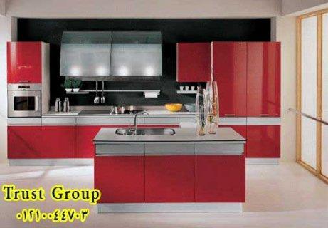 شركات مطابخ  خشب – شركة مطبخ في المهندسين (شركة تراست جروب )