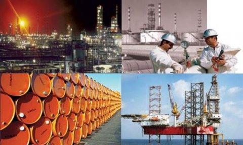 شراء وبیع المنتجات النفطية
