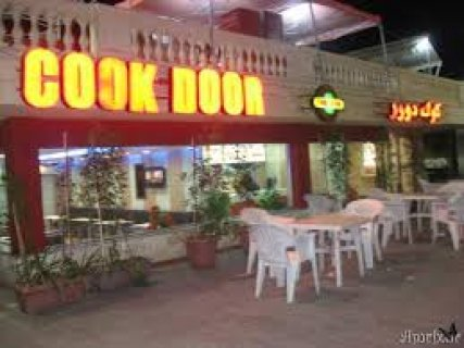 مطــلوب دليفيرى لمطاعم كوك دوور براتب يصل الى 1500 ج + وجبه   نط