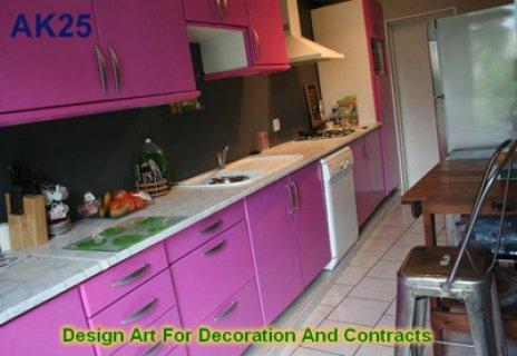 مطبخ خشب مودرن مقاوم للماء والرطوبة والنار