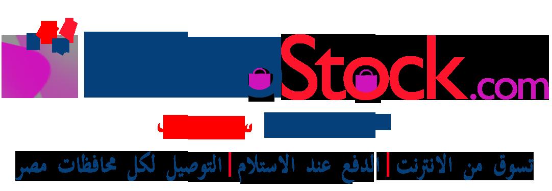 تسوق من الانترنت|مصر