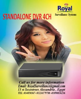 أجهزة تسجيل  DVR 4 CHANNEL WITH HDMI OUTPUT