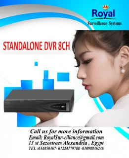 أجهزة تسجيل  DVR 8 CHANNEL WITH HDMI OUTPUT