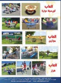 دوارات  مراجيح  زحاليق  هزازات  الشروق  فيبركوم