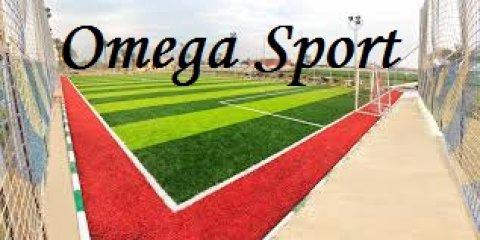 نجيل صناعى للملاعب الرياضية من اوميجا سبورت