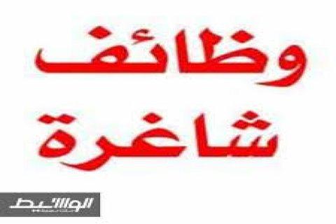 فرصــة للشباب من الاسكندرية و العجمى للتعين افراد امن ببرج العرب