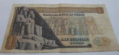 لهواة العملات القديمه للبيع جنيه 1975