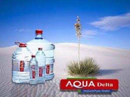 مطـلوب شباب من سكــان الجيزة للعمل مندوبين بشركة المياه المعدنية