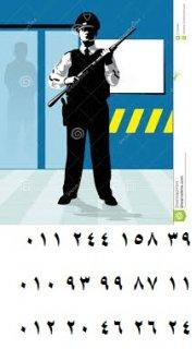 مطـلوب افراد امن بالمعادى 8 س -12 س برواتب مجزية  الوظيفة المط