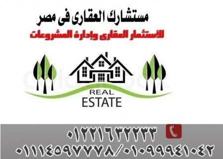 شقة للبيع 165م بمدينة نصر عباس العقاد  موقع مميز  ودور مميز  لقط