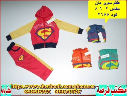 ملابس جمله ملابس اطفال جمله موديلات 2015