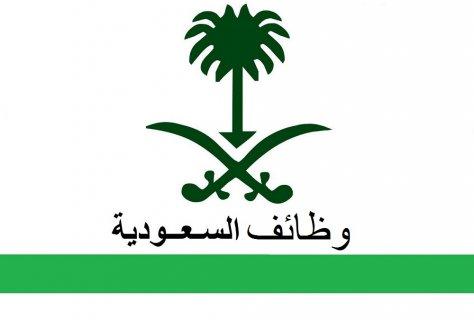 مطلوب لمكتب دعايا واعلان بالمدينة المنورة مصممين جرافيك خبرة