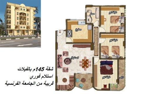 شقة سكن فوري 145م للبيع بالشروق الحي التاني