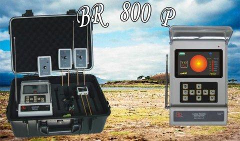 احدث جهاز لكشف الذهب والفراغات والمعادن BR 800 P