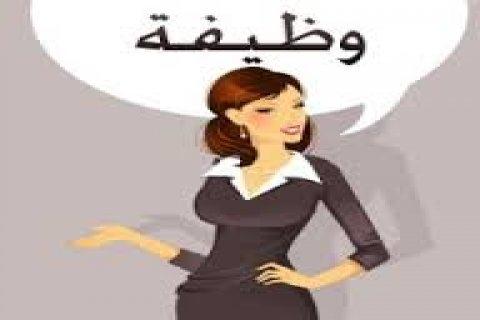 مطــلوب آنسات سكرتارية بشركة بالحى الثامن مدينة نصر براتب 900 ج