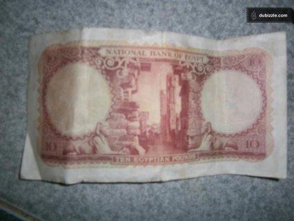 نقود مصرية قديمة جداا وبسعر مغرى