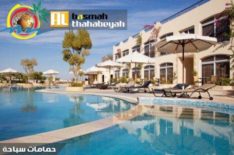 فندق رويال اوسيس شرم الشيخ  - و حجز فنادق و رحلات شرم الشيخ