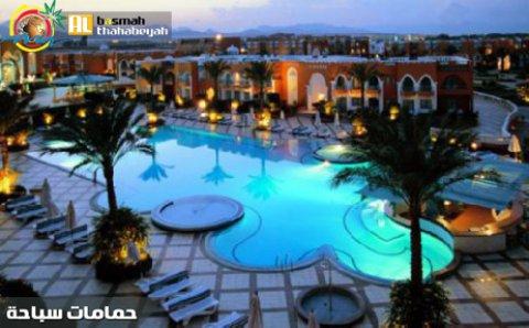فندق جراند ازور شرم الشيخ  - و حجز فنادق و رحلات شرم الشيخ