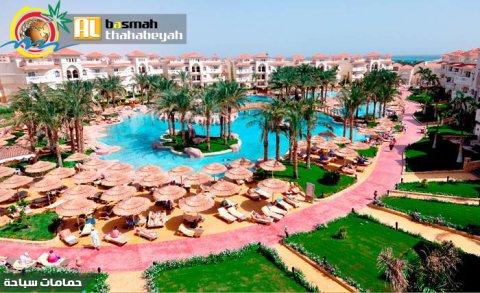 فندق ازور كلوب شرم الشيخ  - و حجز فنادق و رحلات شرم الشيخ
