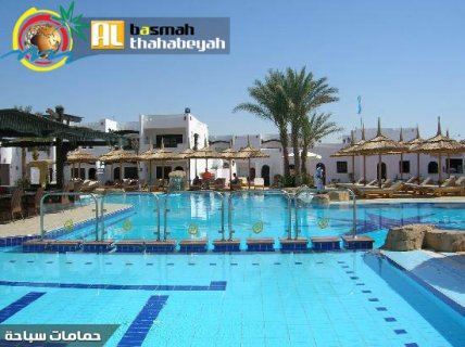 فندق تروبيكانا تيفولى شرم الشيخ  - و حجز فنادق و رحلات شرم الشيخ