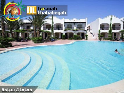 فندق ابروتيل دهبية شرم الشيخ  - و حجز فنادق و رحلات شرم الشيخ