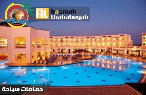 فندق سوليمار شاركس باى شرم الشيخ  - و حجز فنادق و رحلات شرم الشي