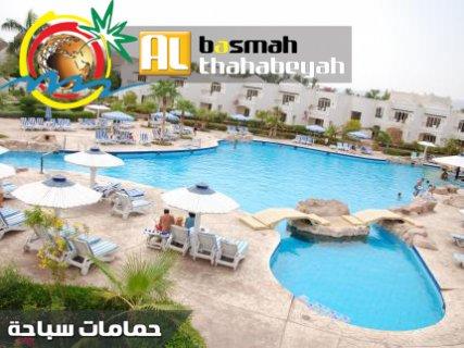 فندق نوريا شرم الشيخ  - و حجز فنادق و رحلات شرم الشيخ