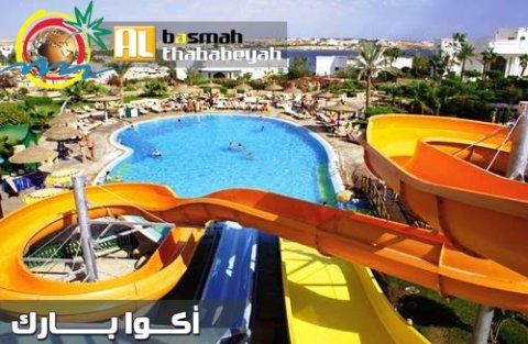 فندق تروبيتال نعمة باى شرم الشيخ  - و حجز فنادق و رحلات شرم الشي