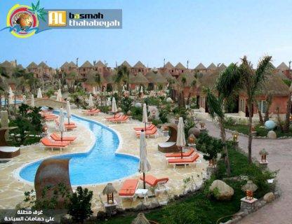 فندق لاجونا فيستا جاردن شرم الشيخ  - و حجز فنادق و رحلات شرم الش