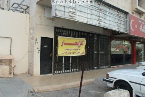 محل للإيجار بمكرم عبيد 250م