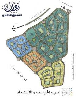 قطعة ارض للبيع بالقاهرة الجديدة بامتداد غرب الجولف منطقة الفيﻻت