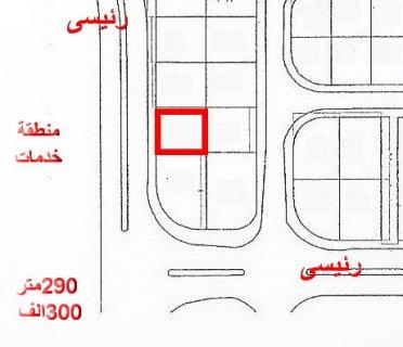 على الرئيسى 288متر برج العرب الجديدة