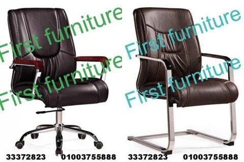 كراسي مكتب - Chairs & Desks from First for Office Furniture
