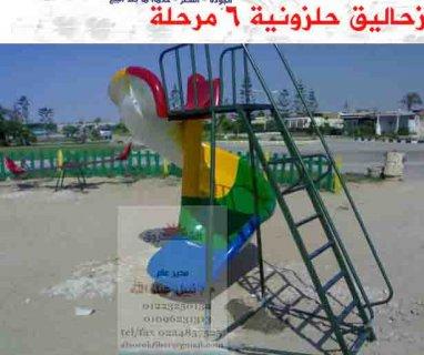 العاب الشروق كرنفالات   زحاليق.. دوارات ..مراجيح موازين ..هزازات