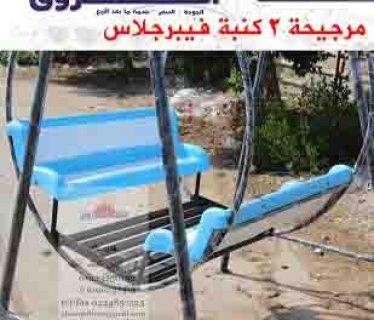 العاب الشروق كرنفالات زحاليق ..دوارات ..مراجيح ..موازين ..هزازات