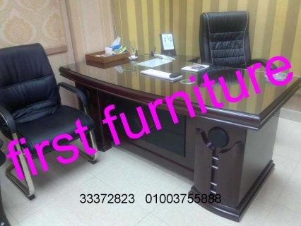 First Furniture معارض اثاث مكتبي و ستائر متنوعة، 01003755888