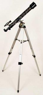Telescope(مقراب فضائي)