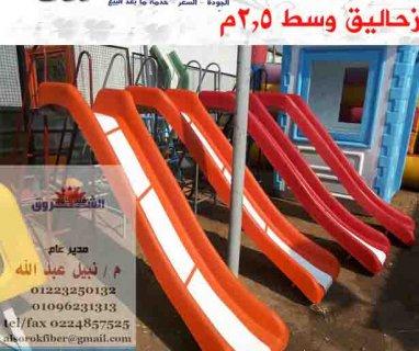 ...العاب الشروق كرنفالات زحاليق دوارات مراجيح ..موازين   هزازات