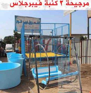 العاب الشروق كرنفالات زحاليق.. دوارات... مراجيح موازين ...هزازات