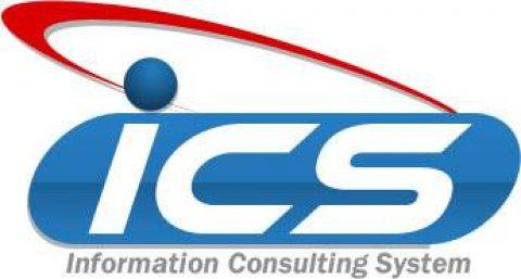 انفو ساس برنامج للحسابات العامة والمبيعات والمشتريات والمخازن