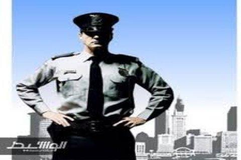 مطلوب افراد امن للعمل 8 ساعات براتب يبدأ من 1000 : 1300 جنية  -