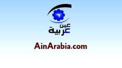 عين عربية . سوق التجارة الالكترونية . عبر الانترنت