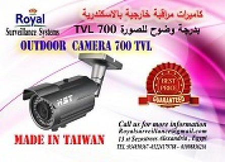 كاميرات مراقبة خارجية 700TVL  صنع فى تايوان