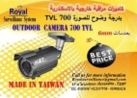 كاميرات مراقبة خارجية 700TVL  صنع فى تايوان بالاسكندرية